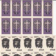 Sellos: REUS - LOTE DE 2 HOJITAS DE VIÑETAS SEMANA SANTA - 1970-1971. Lote 231732320