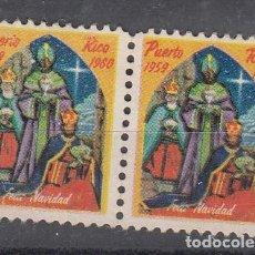Timbres: PUERTO RICO. VIÑETA EN PAREJA. FELIZ NAVIDAD 1960.. Lote 235811735