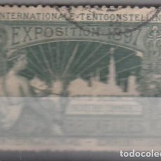 Sellos: BÉLGICA. VIÑETA. EXPOSICION 1897 BRUSELAS. ARTE, CIENCIAS, INDUSTRIAS.. Lote 235822520