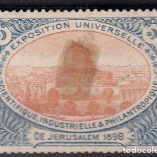 Sellos: VIÑETA. EXPOSICION UNIVERSAL DE JERUSALEM 1898 BRUSELAS. CIENTÍFICA, INDUSTRIAL & FILANTRÓPICA.. Lote 235823020