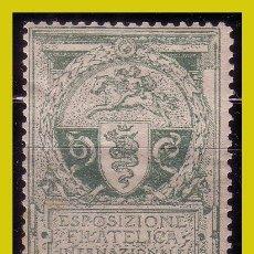 Timbres: VIÑETA PUBLICITARIA, 1906 EXPOSICIÓN FILATÉLICA INTERNACIONAL. MILÁN * *. Lote 239699870