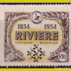 Sellos: VIÑETAS, 1954 RIVIERE S.A. MARCA REGISTRADA (*). Lote 242814415