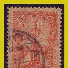Sellos: VIÑETAS, MONUMENTO AMÉRICA. POR ESPAÑA Y SUS HIJOS, 5 CTS ROJO (O). Lote 242831520