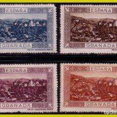 Sellos: VIÑETAS, GRANADA, VISTAS DE LA CIUDAD (*) IMPRESAS EN FRANCIA. Lote 242831800