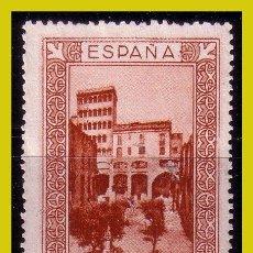 Sellos: VIÑETAS, BARCELONA, VISTAS DE LA CIUDAD (*) IMPRESAS EN FRANCIA. Lote 242832100