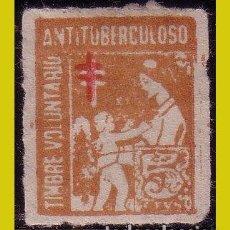 Sellos: VIÑETAS, ANTITUBERCULOSOS, TIMBRE VOLUNTARIO, 5 CT (*). Lote 242892580