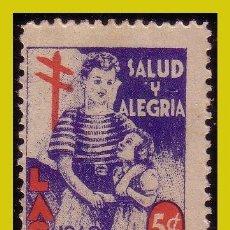 Sellos: VIÑETAS,1948 LAC, SALUD Y ALEGRÍA (*) 5 CT.. Lote 242893365