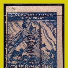 Sellos: VIÑETAS, REPÚBLICA DE CUBA 1930 HOSPITAL INFANTIL CONSEJO NACIONAL PROTUBERCULOSOS (O). Lote 242898240