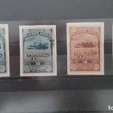 Sellos: 4 LETRAS DE CAMBIO DE BUENOS AIRES DE TEMA NAVAL. Lote 244658515