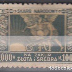 Sellos: POLONIA. 1923. SKARB NARODOWY (TESORO NACIONAL).1000 M. PATA COMPRAR ORO Y PLATA.. Lote 246535280