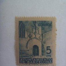 Sellos: VIÑETA DEL AYUNTAMIENTO DE BARCELONA. Lote 263102685