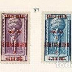 Selos: 79-FRANCIA VIÑETAS PAVILLON DE MARSAN - EXPOSITION PHILATELIQUE INTERNATIONALE PARIS 1926 - APRES PA. Lote 264554199