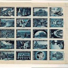 Selos: 88-CATALUNYA VIÑETAS PRIMER CONGRESO CARTO - FILATELICO - MANRESA 1947 COLOR AZUL. Lote 264555349