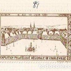Selos: 89-FRANCIA VIÑETA EXPOSITION PHILATELIQUE REGIONALE DE CHARLEVILLE 6 AU 10 JUIN 1931. Lote 264555479