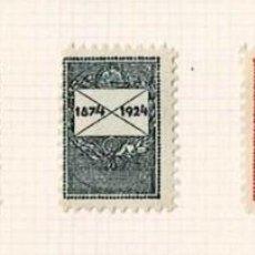 Selos: 115-HUNGRIA VIÑETAS 1874 -1924. Lote 264676369