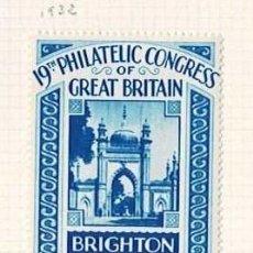 Selos: 129-INGLATERRA VIÑETA 19TH PHILATELIC CONGRESS OF GREAT BRITAIN - BRIGHTON JUNE 13-17 1932. Lote 264697209