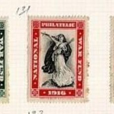 Selos: 131-INGLATERRA VIÑETAS NATIONAL PHILATELIC WARD FOUND 1916. Lote 264697549