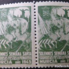 Sellos: MURCIA SEMANA SANTA 1943 2 VIÑETAS. Lote 265324899