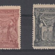 Sellos: VIÑETAS CATALUNYA - VERDÚN - COMITÉ PRO ALIADOS EN PAREJA DE SELLOS. Lote 267242819