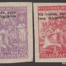 Sellos: 2 SELLOS FISCALES HUERFANOS DEL CUERPO DE CORREOS - SIN DENTAR - 25 CTMS Y 1 PTA.. Lote 267244669