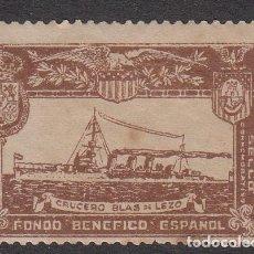 Sellos: VIÑETA CONMEMORATIVA -FONDO BENEFICO ESPAÑOL- CRUCERO BLAS DE LEZO -1927-. Lote 267245009