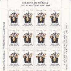 Sellos: HOJA DE 16 VIÑETAS DE ALCANAR (TARRAGONA) 150 ANYS DE MÚSICA -BANDA MUNICIPAL 1995. Lote 284357623