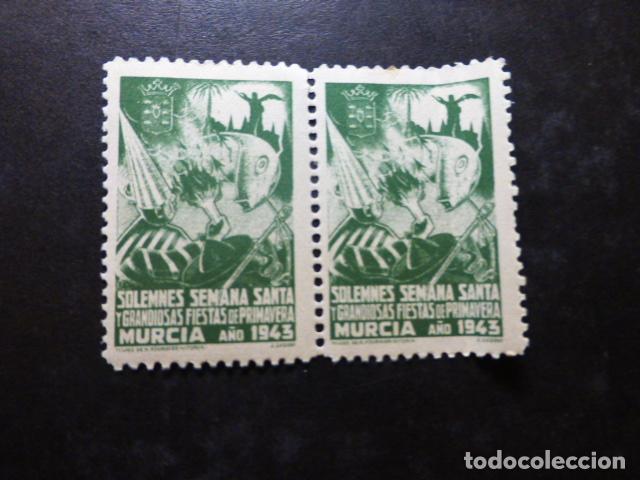 MURCIA SEMANA SANTA Y FIESTAS PRIMAVERA 1943 2 VIÑETAS (Sellos - Extranjero - Viñetas)