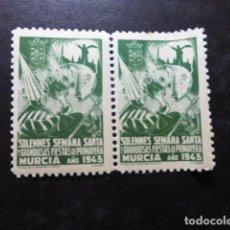 Sellos: MURCIA SEMANA SANTA Y FIESTAS PRIMAVERA 1943 2 VIÑETAS. Lote 287447338