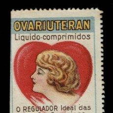 Sellos: F10-13 VIÑETA PUBLICITARIA OVARIUTERAN REGULADOR IDEAL DE LABORATORIO RAUL LEITE - RIO SIN GOMA. Lote 292953918