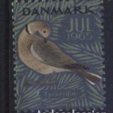 Sellos: S-6615- DINAMARCA. DANMARK. JUL 1965.. Lote 293646003