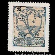 Sellos: CL8-1 FIUME (ITALIA) ASSOCIAZIONE NAZIONALE MUTILATI E INVALIDI DI GUERRE. Lote 294114168