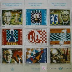 Sellos: YUGOSLAVIA 1995 AJEDREZ CHESS ECHECS MINI HOJA DE 8 SELLOS. Lote 241952980