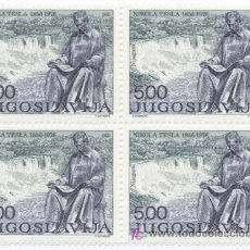Sellos: NIKOLA TESLA (1856 - 1943).INGENIERO ELÉCTRICO SERBIO Y CENTRAL HIDROELÉCTRICA DEL NIÁGARA. . Lote 6404949