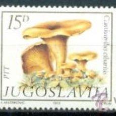 Sellos: YUGOESLAVIA, CHAMPIÑONES COMESTIBLES, 3 SELLOS Nº 1860/2, NUEVOS ***. Lote 8323209