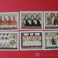 Sellos: YUGOSLAVIA 1961 IVERT 879/84 *** FOLKLORE . Lote 34445719