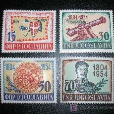 Sellos: YUGOSLAVIA 1954 IVERT 656/9 *** 150 ANIVERSARIO SUBLEVACIÓN CONTRA TURQUIA. Lote 20923784