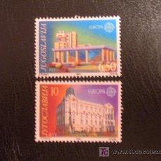 Sellos: YUGOSLAVIA 1990 IVERT 2283/4 *** EUROPA - EDIFICIOS POSTALES. Lote 10285236