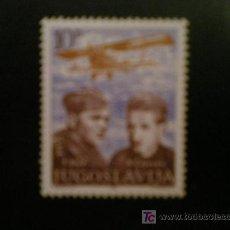 Sellos: YUGOSLAVIA 1985 IVERT 1988 *** HEROES DE LA AVIACIÓN YUGOSLAVA - AVIONES. Lote 241776780