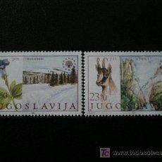 Sellos: YUGOSLAVIA 1983 IVERT 1883/4 *** PROTECCIÓN DEL ENTORNO - FLORA - MONUMENTOS. Lote 34446967