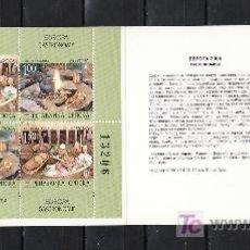 Sellos: BOSNIA-REPUBLICA SERBE (PALE) 306/7 CARNET SIN CHARNELA, TEMA EUROPA 2005, GASTRONOMIA, . Lote 11130158