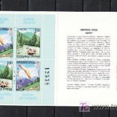 Sellos: BOSNIA-REPUBLICA SERBE (PALE) 279A CARNET SIN CHARNELA, TEMA EUROPA 2004, VACACIONES, DEPORTE. Lote 11130170