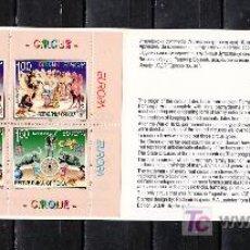 Sellos: BOSNIA-REPUBLICA SERBE (PALE) 226 CARNET SIN CHARNELA, TEMA EUROPA 2002, EL CIRCO . Lote 11130237