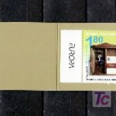 Sellos: BOSNIA-HERZEGOVINA - HERCEG BORNA 99 CARNET SIN CHARNELA, TEMA EUROPA 2003, EL ARTE DEL CARTE, . Lote 11130501