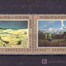 Sellos: BOSNIA-HERZEGOVINA - HERCEG BORNA 1F/G SIN CHARNELA, TEMA EUROPA 1993, ARTE CONTEMPORANEO,. Lote 155265998