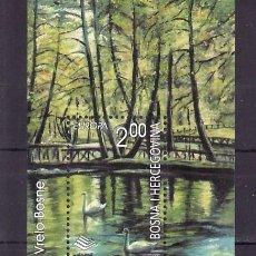 Sellos: BOSNIA-HERZEGOVINA HB 11 SIN CHARNELA, TEMA EUROPA 2001, EL AGUA RIQUEZA NATURAL, . Lote 11130654