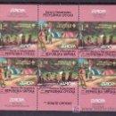 Sellos: BOSNIA-REPUBLICA SERBE (PALE) AÑO 2007 HB SIN CHARNELA, TEMA EUROPA 2007, BOYS SCOUTS, DEPORTE,. Lote 12085402