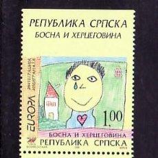Sellos: BOSNIA-REPUBLICA SERBE (PALE) AÑO 2006 DE HB SIN CHARNELA, TEMA EUROPA 2006, INTEGRACION, . Lote 11143067