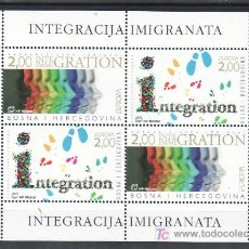 Sellos: BOSNIA-HERZEGOVINA AÑO 2006 HB SIN CHARNELA, TEMA EUROPA 2006, INTEGRACION, . Lote 11143109