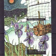 Sellos: BOSNIA-HERZEGOVINA AÑO 2007 HB SIN CHARNELA, FLORES, BARCO, . Lote 11143117
