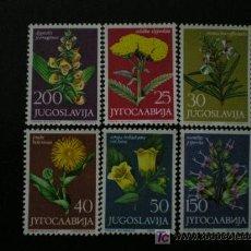 Sellos: YUGOSLAVIA 1965 IVERT 1013/8 *** FLORES DE PLANTAS MEDICINALES - FLORA. Lote 11053569